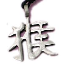 Colgante de metal libre de nikel, diseños letras chinas, Comprar - Venta Mayorista y detalle