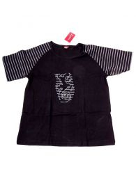 Camiseta Espiral Gecko CMEV13 para comprar al por mayor o detalle  en la categoría de Sandalias Hippies Étnicas.